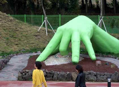 Love Land Cheju parc érotique